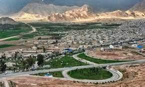 داراب استان فارس - آموت بار